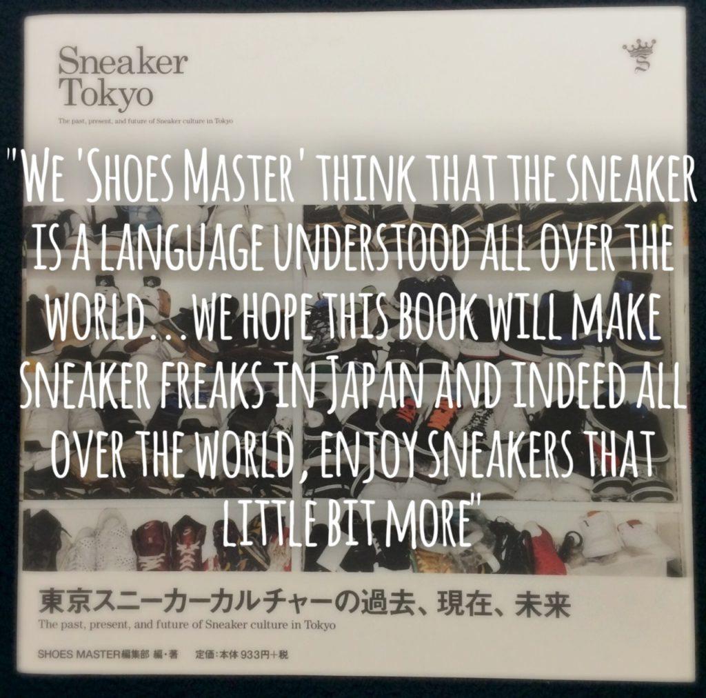 Sneaker Tokyo Volume 1