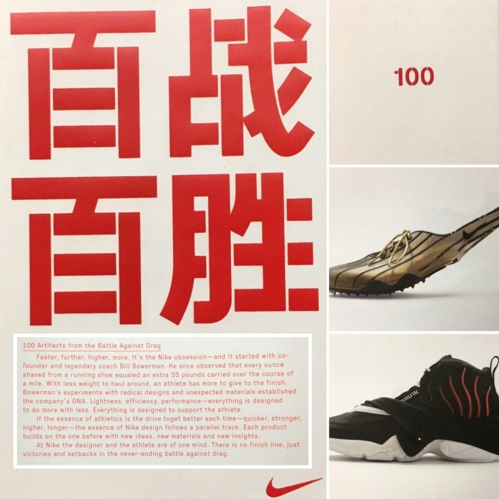 sneakerature-nike-100-catalog